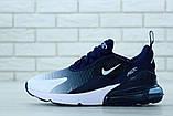 Кроссовки мужские Nike Air Max 270 Flyknit Spectrum в стиле найк Синие (Реплика ААА+), фото 2
