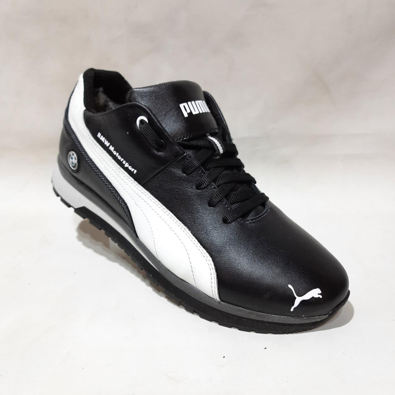 Мужские теплые кожаные спортивные ботинки зимние кроссовки на меху Черные с белыми вставками