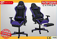 Компьютерное Игровое Кресло Геймерское с Подножкой для Геймера GT Racer X-2535-F Черное / Фиолетовое
