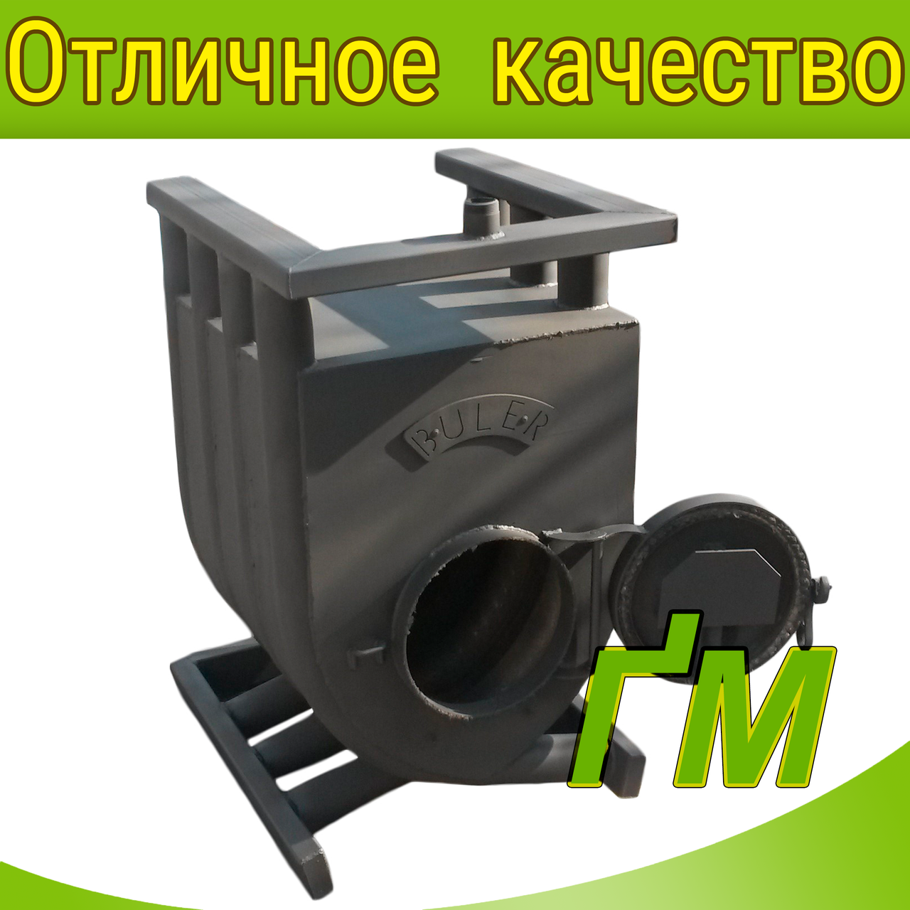 Булер'ян ПК-113