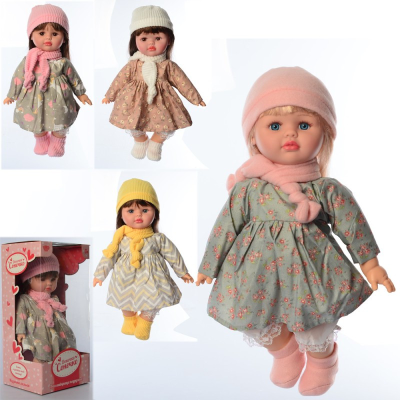 Кукла размер 39см, мягконабивн, муз(укр), песня,бат(табл),20-40-16см