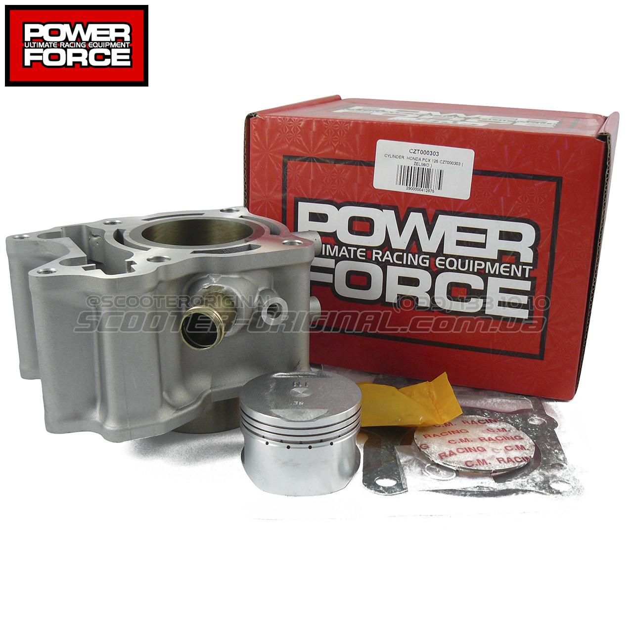 ЦПГ POWER FORCE 125cc Honda PCX 125 2010-2011 год
