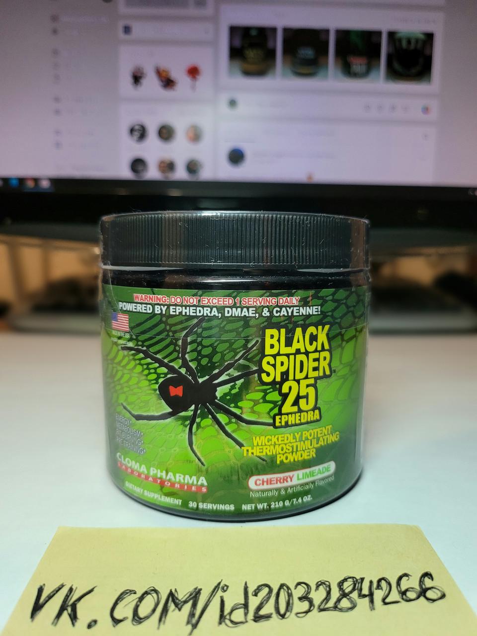Предтренировочный комплекс Cloma Pharma Black Spider Powder 210 g