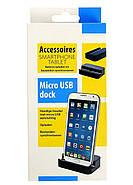 Зарядная станция micro-USB Accessoires, фото 2