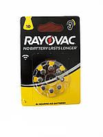 Батарейки для слухового аппарата Rayovac PR 70 8 шт.