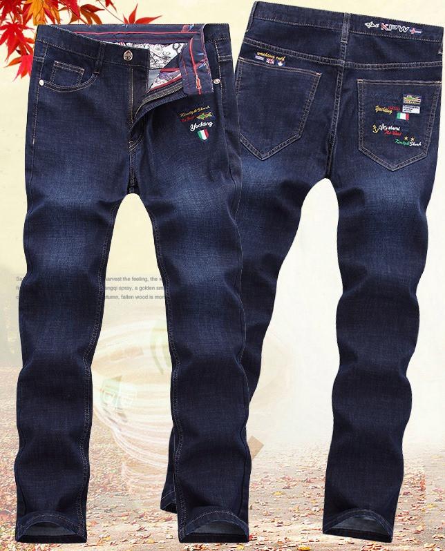 Kenty&Shark джинсы мужские кенти шарк