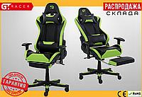 Компьютерное Игровое Кресло Геймерское с Подножкой для Геймера GT Racer X-2535-F Черное / Зеленое