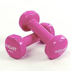 Гантели planeta-sport для фитнеса с виниловым покрытием Zelart Beauty 2 x 4 кг TA-5225-4 Фиолетовый