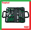 Toptul GPN-043A. Набор слесарных инструментов, для дома, ремонта, домашний, универсальный, ручной, домашнего.