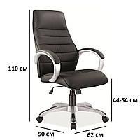 Кресло руководителя Signal Q-046 с обивкой из черной экокожи с подлокотниками
