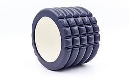 Роллер для занятий йогой и пилатесом planeta-sport Grid Roller Mini l-10см FI-5716 Черный