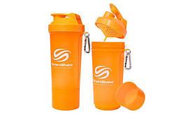 Шейкер planeta-sport 2-х камерный для спортивного питания Smart Shaker Slim FI-5054 Оранжевый