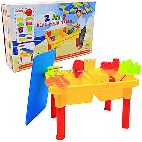 Игровой детский beach-fun table песочный столик 2в1, 45х28х31 см (M 0831 U/R)