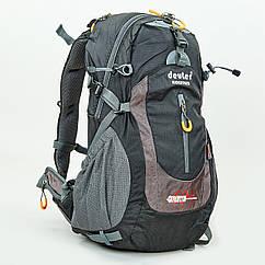 Рюкзак спортивный planeta-sport V-45л DTR 8810-2 с чехлом 49х29х24см Черный