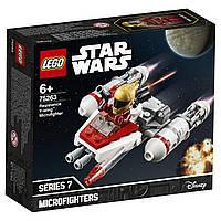 LEGO Star Wars Микрофайтеры: Истребитель Сопротивления типа Y 75263