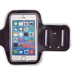 Чехол для телефона с креплением на руку для занятий спортом planeta-sport BC-7087 для iPhone и iPod 18x7см