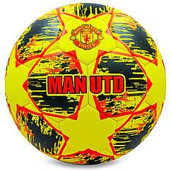 Мяч футбольный planeta-sport №5 Гриппи MANCHESTER (FB-0112)