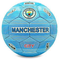 Мяч футбольный planeta-sport №5 Гриппи MANCHESTER CITY (FB-0137)