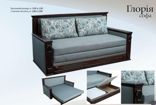 Небольшой классический диван