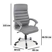 Офисное кресло руководителя Signal Q-087 из кожзама серого цвета