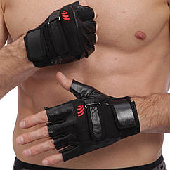 Перчатки для кроссфита и воркаута planeta-sport Sport WorkOutBC-109 L Черный