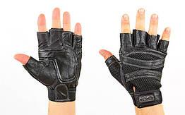 Перчатки для кроссфита и воркаута кожаные planeta-sport Sport WorkOut BC-120 S Черный