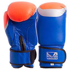 Перчатки боксерские кожаные на липучке planeta-sport BDB MA-5433 12oz Синий с оранжевым