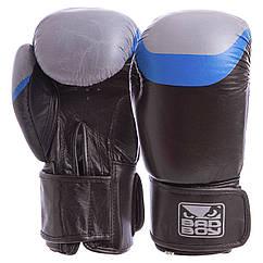 Перчатки боксерские кожаные на липучке planeta-sport BDB MA-5433 12oz Черно-серый
