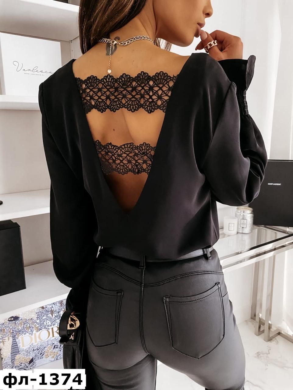 Стильная женская блузка с кружевом на спине 2 цвета