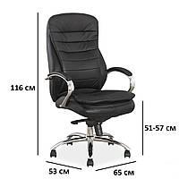 Кожаное кресло для компьютера Signal Q-154 в кабинет руководителя черное