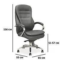Компьютерное кресло руководителя Signal Q-154 серый кожзам мягкое для офиса