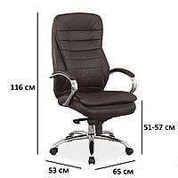 Коричневое кресло для компьютера Signal Q-154 в кабинет руководителя