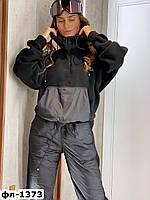 Женский стильный спортивный костюм на флисе 42-46, 46-50, фото 1
