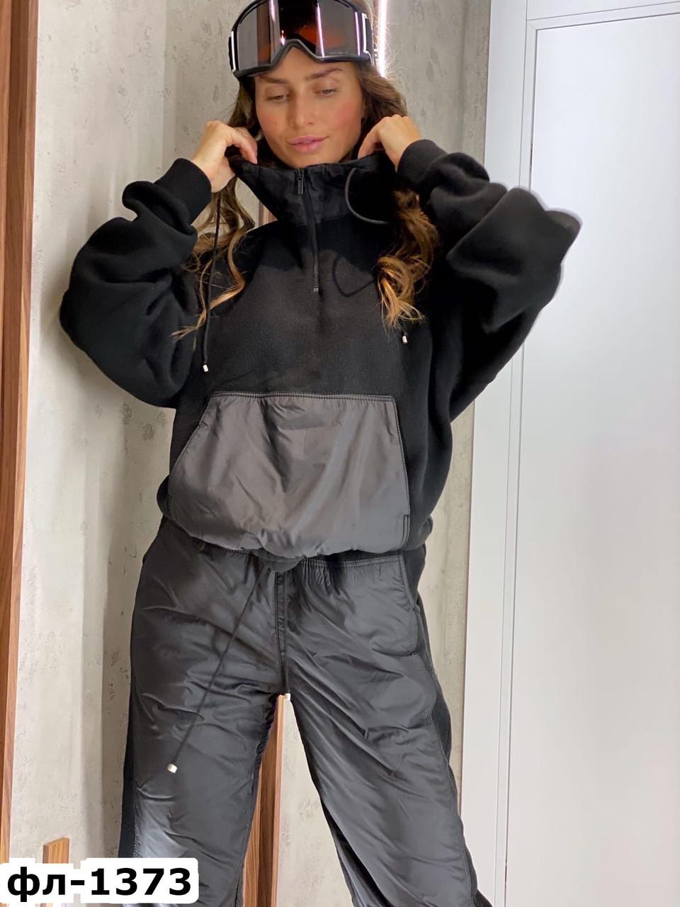 Женский стильный спортивный костюм на флисе 42-46, 46-50