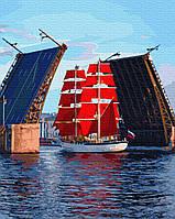 Картина рисование по номерам Никитошка Алые паруса BK-GX32669 40х50 см Море, морской пейзаж, корабли набор для
