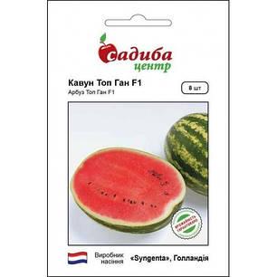 Семена арбуза Топ Ган F1, 8 семян — (58-62 дня), овальный, сладкий, вес 8-10 кг, Syngenta, фото 2