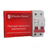 ElectroHouse Автоматический выключатель 2P 32A 4,5kA 230-400V IP20, фото 3