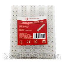 ElectroHouse Клемна колодка поліетилен 3A-4mm2
