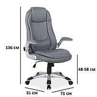 Кресло руководителя поворотное Signal Q-081 серый кожзам регулируемыми подлокотниками