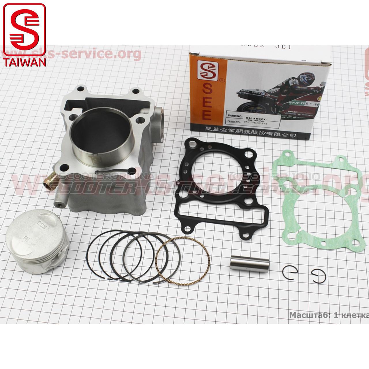 ЦПГ SEE (Sheng-E) 150cc Honda SH 150 2001-2012 год