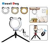 Кольцевая светодиодная лампа с ушками для детей Mount Dog на штативе c держателем для телефона, фото 2