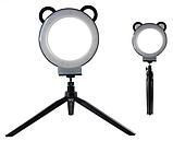 Кольцевая светодиодная лампа с ушками для детей Mount Dog на штативе c держателем для телефона, фото 5