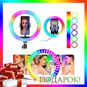 Кільцева LED Лампа Selfie Ring Fill Light Різнобарвна лампа Rgb MJ26 25 Вт D=26 см 5500K - 3200К