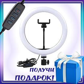 Свет кольцевой Selfie Ring Fill Light D=26 см Кольцевая лампа 5500K - 3200К 3 Режима освещения