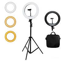 Кольцевая лампа Светодиодная LED Свет на Штативе 200 см Soft Ring Light HQ-18 для блогеров D 45 см с Штативом