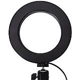 Світло кільцевої Selfie Ring Fill Light D=26 см Кільцева лампа 5500K - 3200К 3 Режими освітлення, фото 4