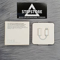 Переходник для наушников Еппл Apple Lightning - 3.5 mm оригинал Aux Аукс лайтнинг 3.5 мм