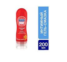 Интимный гель-смазка Durex Play Massage 2 in 1 Sensual 200 мл (5038483962879)