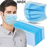 Медицинские маски 3 х слойные, фото 2