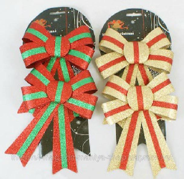 Набор новогодних украшений (2) Бант, 19см
